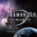 Ultraman Orb Themesong ft Future Boyz and Jeff Miyahara - Mixed & Mastered by Jon Rezin