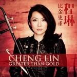 Lin Cheng - Lost Season - Mixed by Jon Rezin