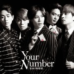 SHINee - Your Number - Mixed by Jon Rezin