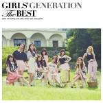 Girl's Generation - Chain Reaction - Mixed by Jon Rezin