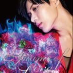 Taemin - Flame of Love - Mixed by Jon Rezin