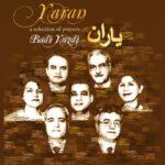 Yaran by Badi Yazdi - Mixed and mastered by Jon Rezin