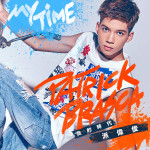 Patrick Brasca - My Time - mixed by Jon Rezin