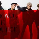 Howl Be Quiet - Douse & Sanekazura mixed by Jon Rezin